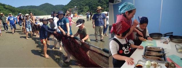 地引網漁体験・漁業体験プラン